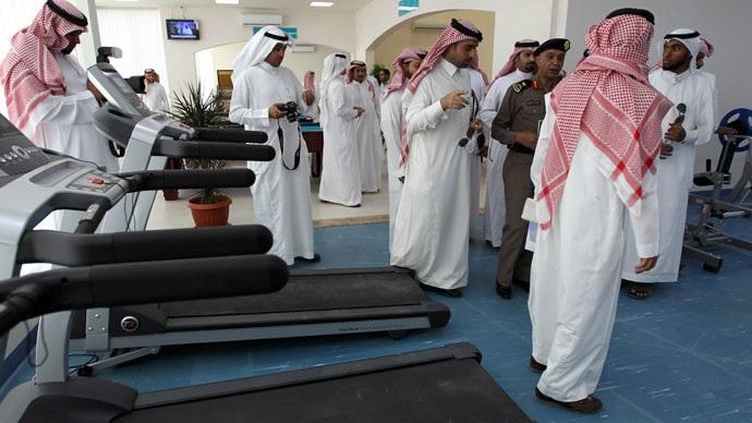 Interno di un centro di riabilitazione per jihadisti (Riyadh)